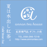 annon tea house